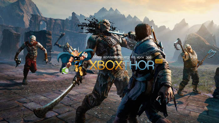 Скачать торрент Middle Earth: Shadow of Mordor [REGION FREE/RUS] (LT+2.0) на xbox 360 без регистрации