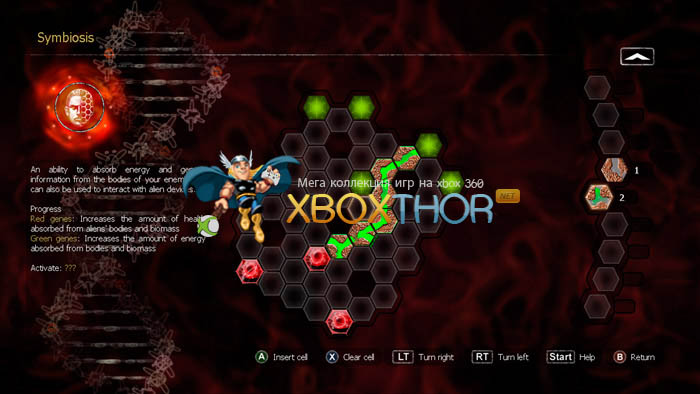 Скачать торрент MorphX [REGION FREE/GOD/RUSSOUND] на xbox 360 без регистрации