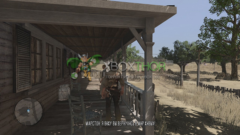 Скачать торрент Red Dead Redemption GOTY Edition [GOD/FREEBOOT/RUS] на xbox 360 без регистрации