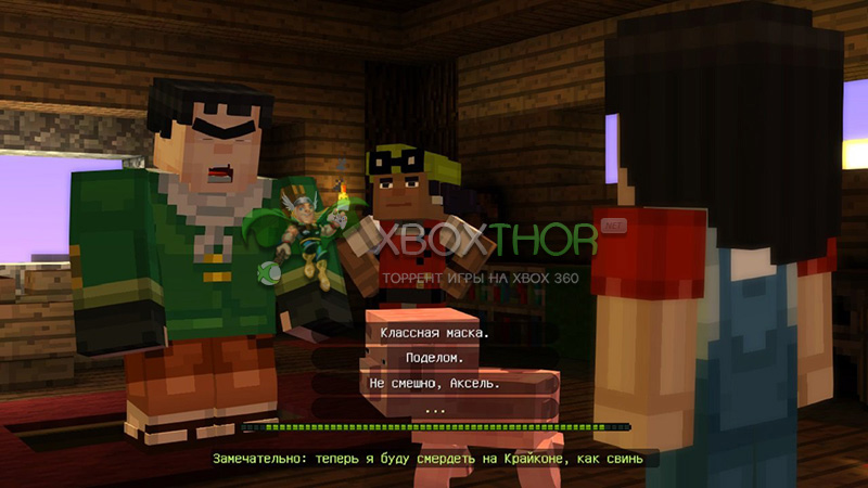 Скачать торрент Minecraft: Story Mode - Season Two - The Complete Adventure [XBLA/FREEBOOT/RUS] на xbox 360 без регистрации