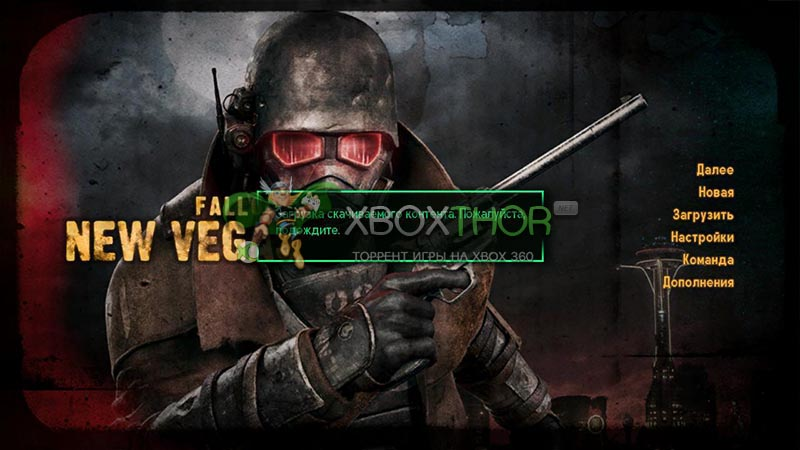 Скачать торрент Fallout: New Vegas Ultimate Edition [DLC/FREEBOOT/RUS] на xbox 360 без регистрации