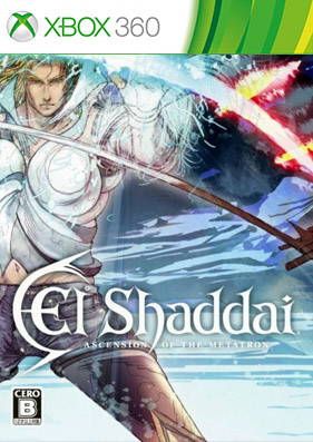 El Shaddai: Ascension of the Metatron [FREEBOOT/ENG]