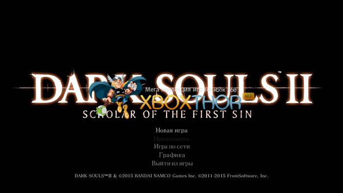 Скачать торрент Dark Souls 2: Scholar of the First Sin [DLC/FREEBOOT/RUS] на xbox 360 без регистрации