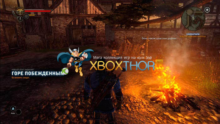 Скачать торрент The Witcher 2: Assassins of Kings [PAL/RUSSOUND] (LT+3.0) на xbox 360 без регистрации