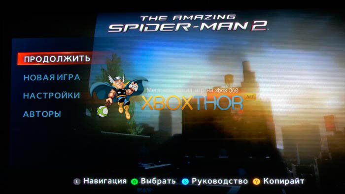 Скачать торрент The Amazing Spider-Man 2 [PAL/RUSSOUND] (LT+3.0) на xbox 360 без регистрации