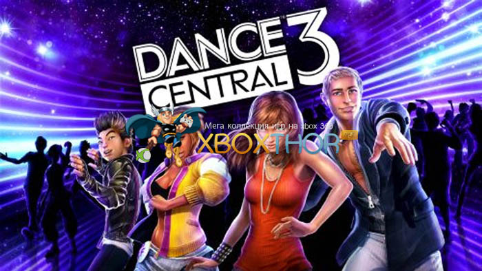 Скачать торрент Dance Central 3 [REGION FREE/RUSSOUND] (LT+1.9 и выше) на xbox 360 без регистрации
