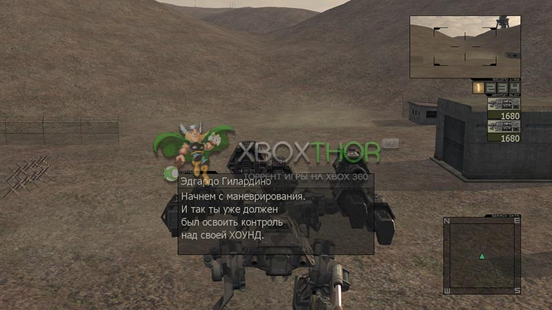 Скачать торрент Chromehounds [REGION FREE/RUSSOUND] (LT+1.9 и выше) на xbox 360 без регистрации