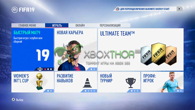 Скачать торрент FIFA 19. Legacy Edition [FREEBOOT/RUSSOUND/MULTI] [XBL-BUILD] на xbox 360 без регистрации